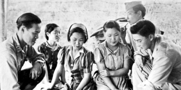 Former Korean Comfort Women